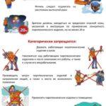 p503_rules_pyrotechnics-1