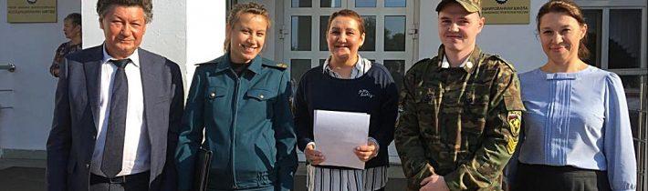 Учебно-тренировочная эвакуация в МБОУ «Школа № 45»