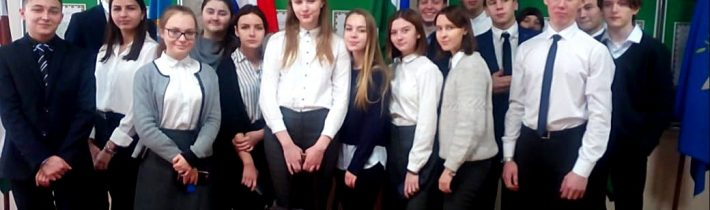10Б. Музей истории Парламента Республики Башкортостан