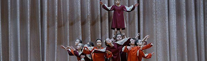 Хореографическая студия современного танца «Солнышки». Международный фестиваль — конкурс «Синяя роза»