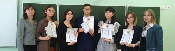 XXIII научно- практическая конференция школьников города Уфы «Познание и творчество»
