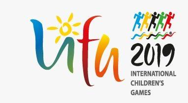 Международные детские игры в Уфе — 2019