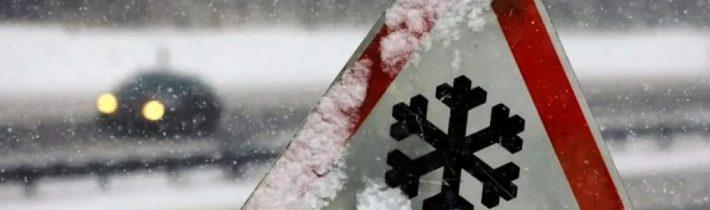 Осторожно, снегопад!