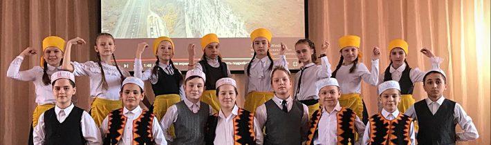 I Всероссийский фестиваль «Культура коренных народов мира»