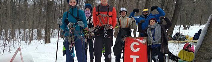 Соревнования по лыжному туризму