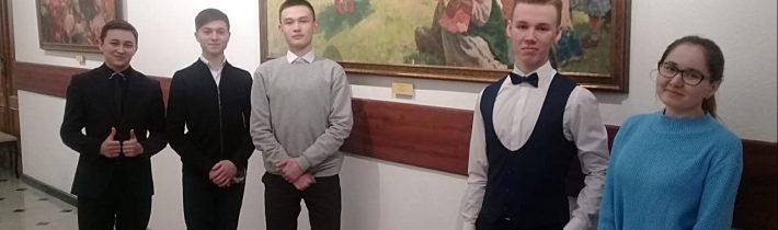 10Б. «Литературная гостиная Национального музея Республики Башкортостан»