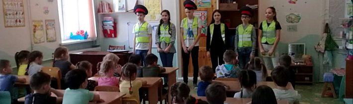 Встреча ЮИД «45 параллель» с воспитанниками МАДОУ детский сад № 150
