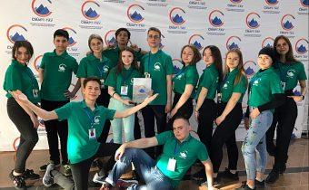 8Г. IV Региональный молодежный образовательный форум «Смарт-тау»
