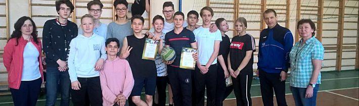 Соревнования по волейболу среди 8-ых классов