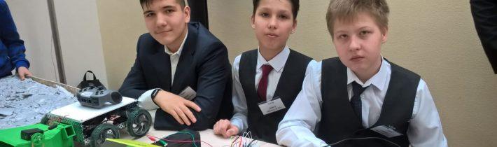 Школьный инженерно-технический форум «Инженеры будущего — 2019»