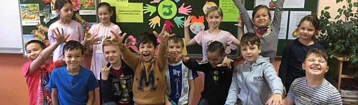 Закрытие смены школьного лагеря дневного пребывания «Дружба»