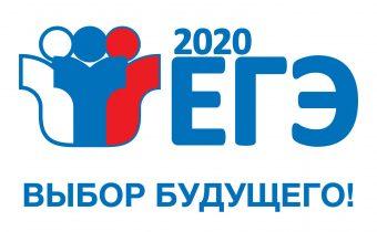 Сайты с упоминанием Кировского района об ЕГЭ, ГИА