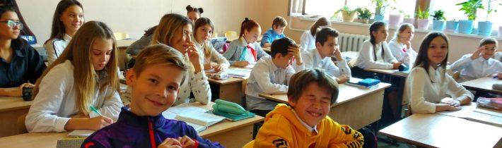День Дублёра в МБОУ «Школа №45»