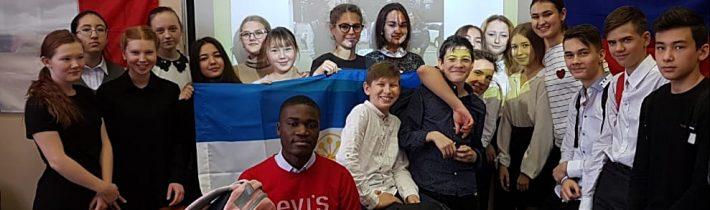 8Г. 8Д. Урок «Дружба народов: Франция — Россия»