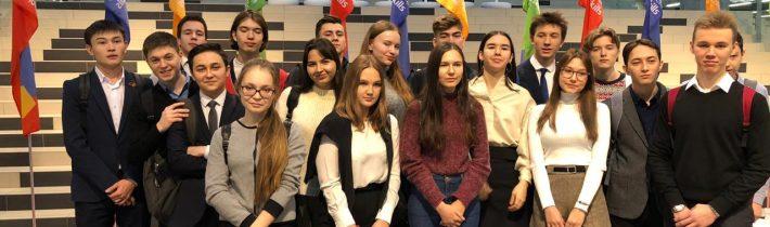 10 — 11 классы. «ВДНХ-ЭКСПО» WorldSkills Russia