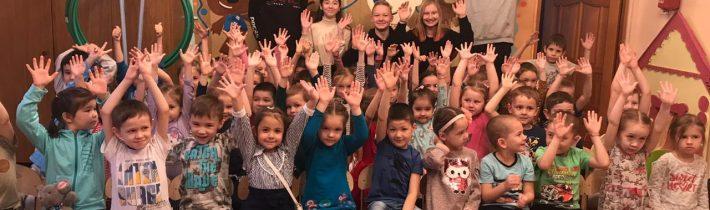 9Г. Встреча ЮИД «45 параллель» с воспитанниками МАДОУ детский сад № 150: «Прогноз безопасности»