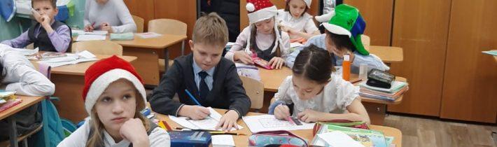 3 — 6 классы. Мастер-класс по английскому языку «Christmas joy»