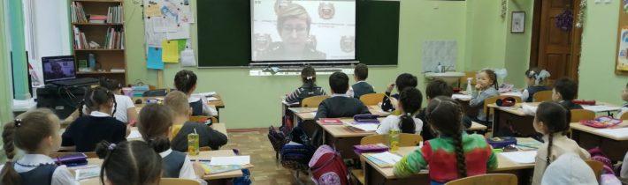 1-е классы. Онлайн урок по ПДД с инспектором ГИБДД