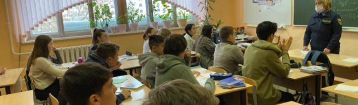 7 — 11 классы. Профилактическая беседа «Уголовная и административная ответственность»