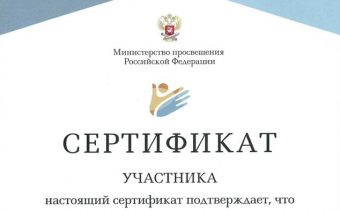 Тупикова С.Н. Всероссийский дистанционный конкурс классных руководителей на лучшие методические разработки