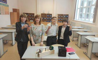 7Б. 10А. 10Б. Конкурс научно-исследовательских работ и проектов Малой академии наук школьников Республики Башкортостан — 2021.