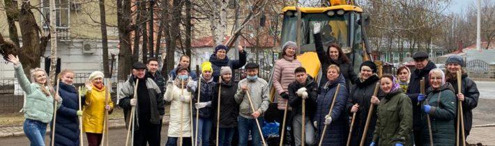 Всероссийский субботник — комфортная городская среда.