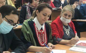 Образовательная акция «Международный диктант по башкирскому языку — 2021»