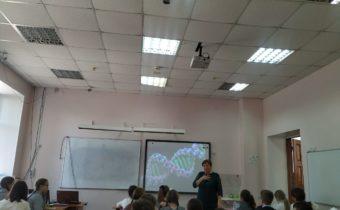 1 — 11 классы. Акция «Неделя экологической грамотности»