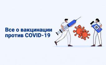 В Башкортостане вводится обязательная ВАКЦИНАЦИЯ