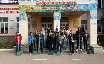 9 — 11 классы. Всероссийский экологический субботник «Зеленая Россия»