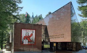 Республиканский музей Боевой Славы|Уфа|ВОВ