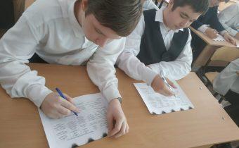 7 — 10 классы. Всероссийский профориентационный урок «Билет в будущее»